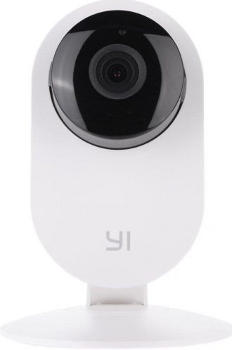 Ukázka produktu ve srovnání IP kamer